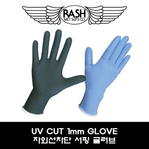 RASH UV CUT GLOVE